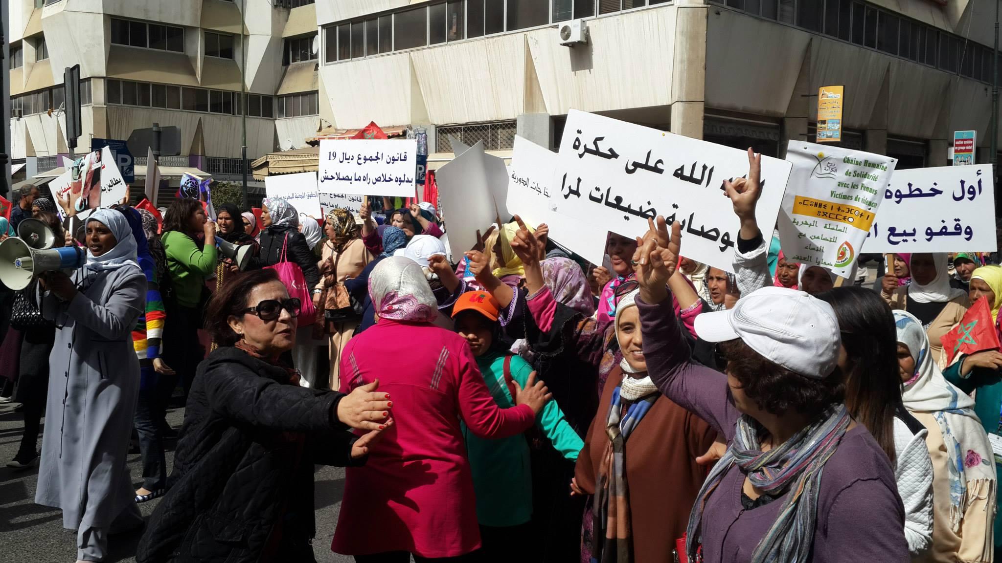 WLP ADFM Gender Equality Protest