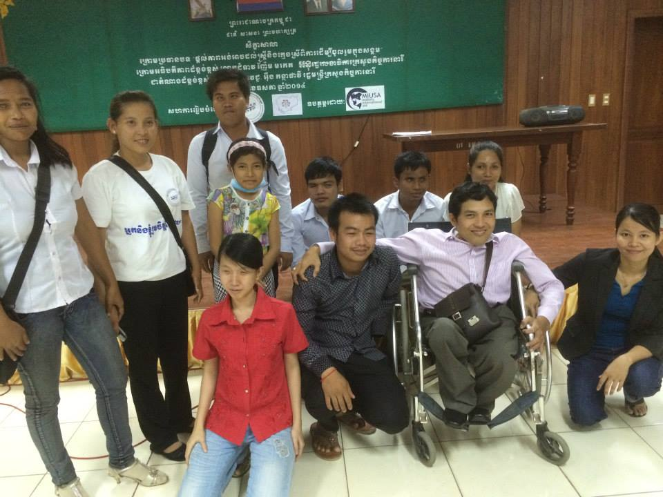 Cambodian Youth Workshop