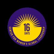 CWGL 16 days logo